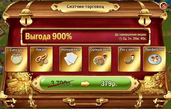 http://s5.uploads.ru/t/XY7Cy.jpg