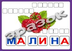 http://s5.uploads.ru/t/XYbdZ.jpg