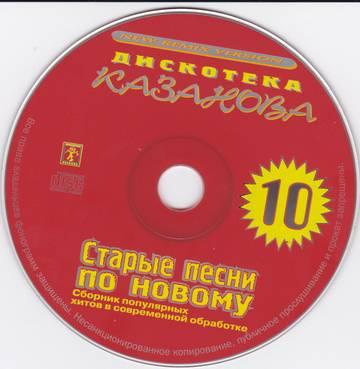 http://s5.uploads.ru/t/XYtWC.jpg