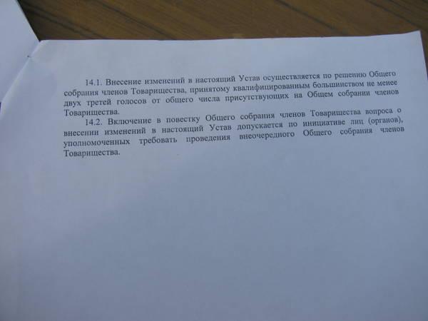 http://s5.uploads.ru/t/XahTR.jpg