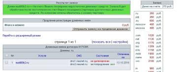http://s5.uploads.ru/t/XbUIg.jpg