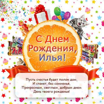 http://s5.uploads.ru/t/XcUTH.jpg