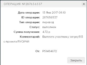 http://s5.uploads.ru/t/XckFD.png