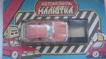 http://s5.uploads.ru/t/XgxMq.jpg
