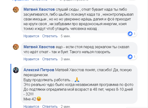 http://s5.uploads.ru/t/Xr2Dh.png