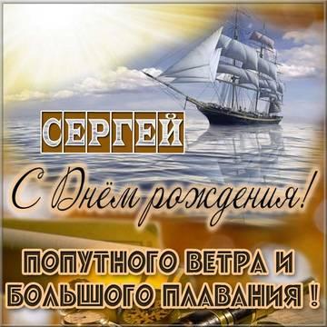 http://s5.uploads.ru/t/Xsb53.jpg