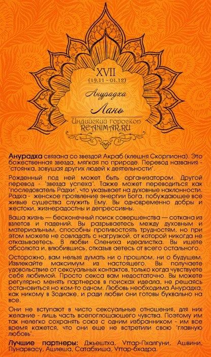 http://s5.uploads.ru/t/Xtw1r.jpg