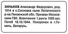 http://s5.uploads.ru/t/XyGK8.jpg