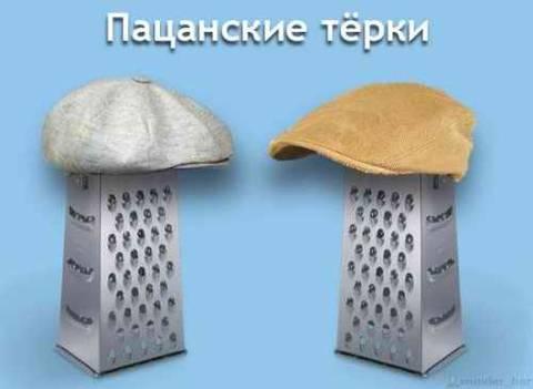 http://s5.uploads.ru/t/Y2OrE.jpg