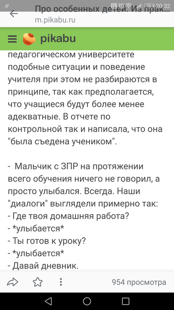 http://s5.uploads.ru/t/Y2cJX.png