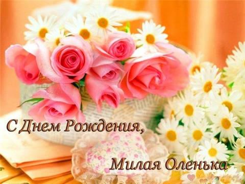 http://s5.uploads.ru/t/Y3VO4.jpg