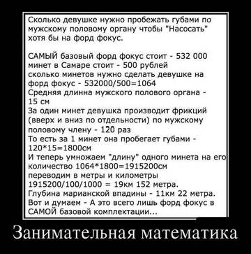 http://s5.uploads.ru/t/Y3c1U.jpg