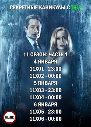 http://s5.uploads.ru/t/Y71DG.jpg