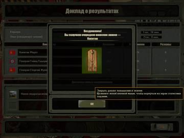 http://s5.uploads.ru/t/Y7BDK.jpg