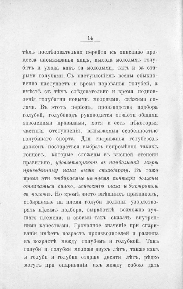 http://s5.uploads.ru/t/Y9sXv.jpg
