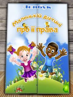 http://s5.uploads.ru/t/YIbP3.jpg