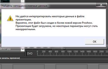http://s5.uploads.ru/t/YKiHy.png
