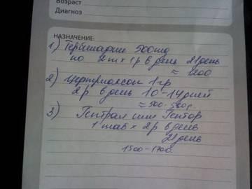 http://s5.uploads.ru/t/YLT27.jpg