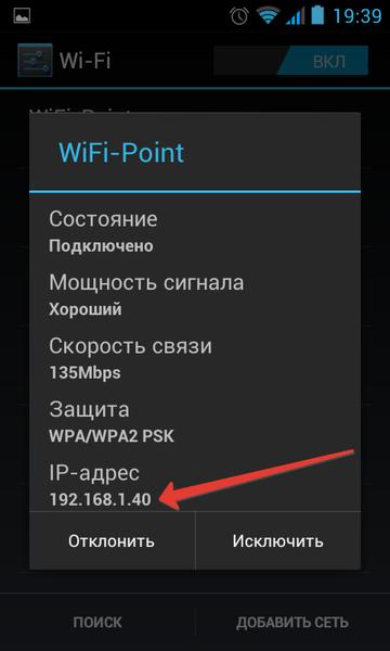 http://s5.uploads.ru/t/YO1zp.png