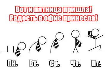 http://s5.uploads.ru/t/YOGqS.jpg