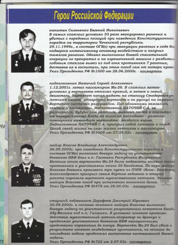 http://s5.uploads.ru/t/YRBM6.png