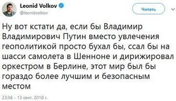 http://s5.uploads.ru/t/YRI8l.jpg
