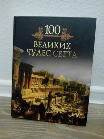 http://s5.uploads.ru/t/YU4Z0.jpg