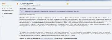 http://s5.uploads.ru/t/YUrq4.jpg