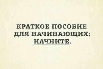 http://s5.uploads.ru/t/YZ4yp.jpg