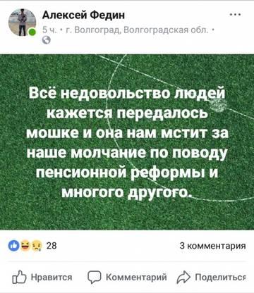 http://s5.uploads.ru/t/Ydb1P.jpg