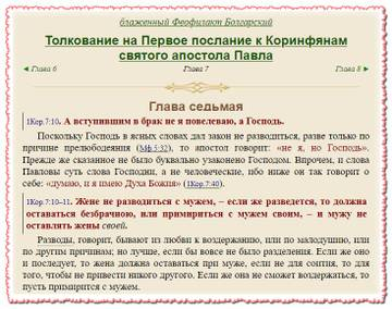 http://s5.uploads.ru/t/Yjw3p.jpg