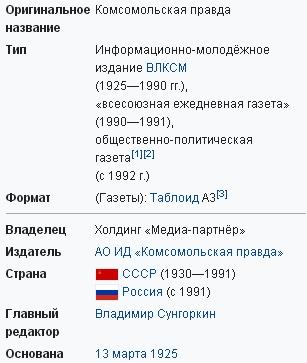 http://s5.uploads.ru/t/Yn0Kw.jpg