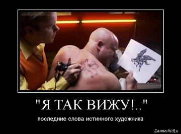 http://s5.uploads.ru/t/YqWjh.jpg
