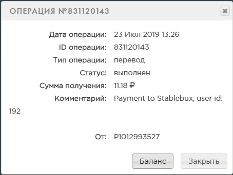 http://s5.uploads.ru/t/YrIlA.jpg