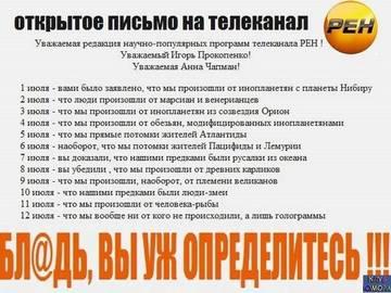 http://s5.uploads.ru/t/YsVIp.jpg