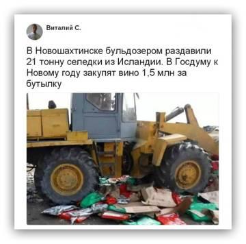 http://s5.uploads.ru/t/Yu95y.jpg