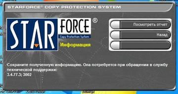 http://s5.uploads.ru/t/YzTHr.jpg