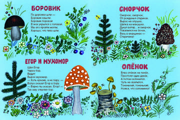 http://s5.uploads.ru/t/Z0WEd.jpg