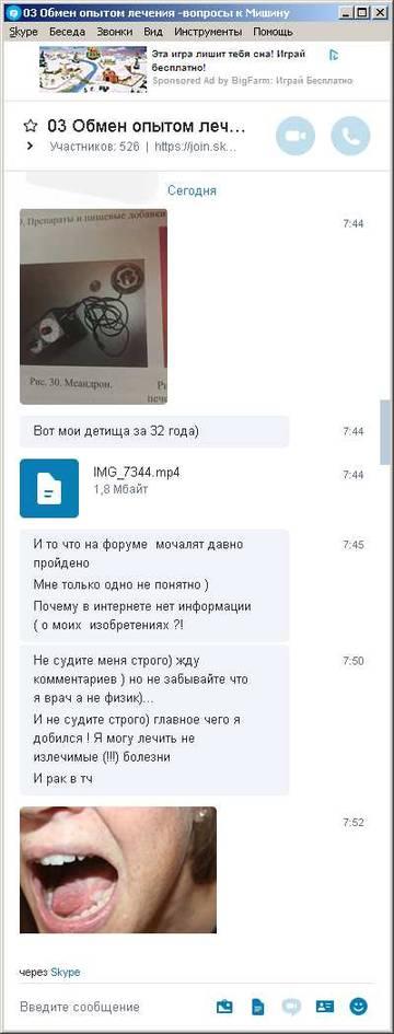 http://s5.uploads.ru/t/Z2R3F.jpg
