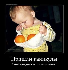 http://s5.uploads.ru/t/Z2vHp.jpg