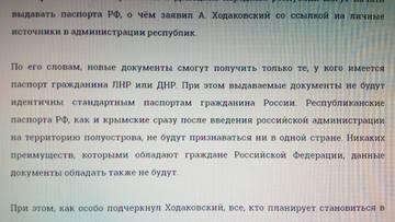 http://s5.uploads.ru/t/Z3WEq.jpg