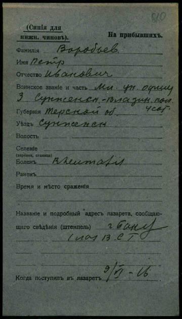 http://s5.uploads.ru/t/Z47Wk.jpg