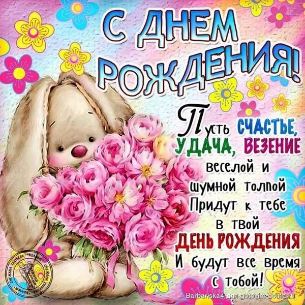 http://s5.uploads.ru/t/ZBQm4.jpg