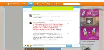 http://s5.uploads.ru/t/ZETq6.jpg