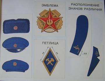 http://s5.uploads.ru/t/ZI1Vk.jpg