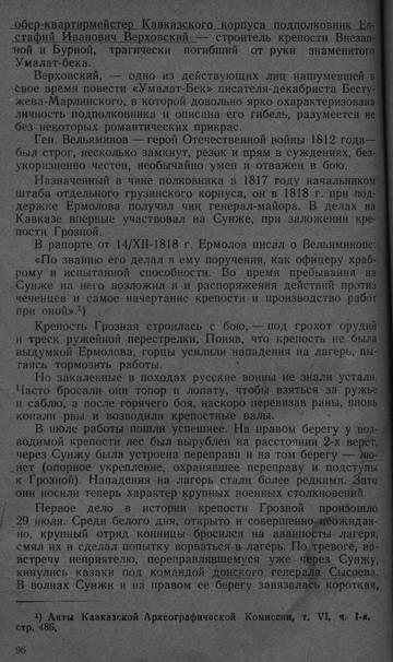 http://s5.uploads.ru/t/ZKYps.jpg