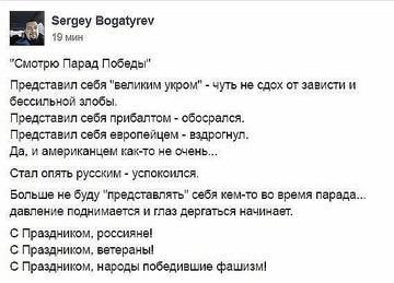 http://s5.uploads.ru/t/ZLONt.jpg