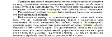 http://s5.uploads.ru/t/ZLVAS.png