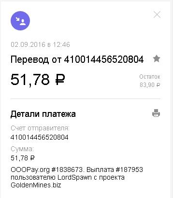 http://s5.uploads.ru/t/ZN9MR.jpg