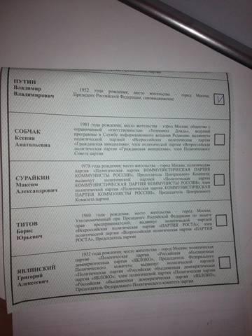 http://s5.uploads.ru/t/ZOLz2.jpg
